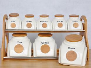 2012最新日本无印良品风|北欧原木 日式原木密封罐九件套 质量佳,调味罐,