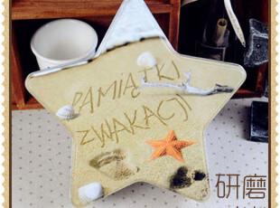 zakka杂货 五角星铁盒 海星铁盒 收纳盒 烤漆铁盒,铁盒,