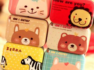 可爱卡通动物狮子斑马小熊迷你小铁盒小小收纳盒可爱小盒子10款选,铁盒,
