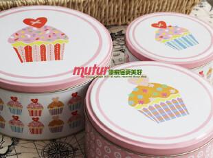 【铁盒】三件套 红色蛋糕圆形收纳盒曲奇饼干盒密封罐子-木驮儿,铁盒,