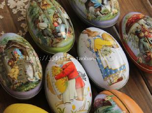 特全套8款童话故事复活节彩蛋大号  创意礼物 喜糖盒 铁盒 收纳盒,铁盒,