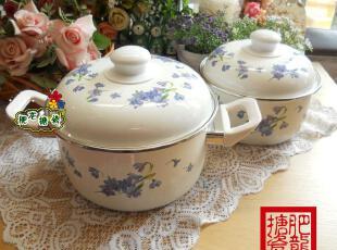 三皇冠 外销 irit 紫罗兰花 搪瓷奶锅+汤锅两件套 套锅 套装,锅具,