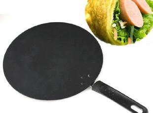 淘金币 煎饼锅 煎饼烤盘 煎饼铛 披萨烤盘 平底煎锅 电磁炉燃气炉,锅具,