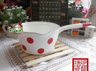 三皇冠 外销日本 Fossette 水玉点点1.1L 15cm搪瓷漏嘴奶锅,锅具,