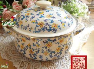 三皇冠,外销韩国,Saemmi,陶瓷质感,满花24cm搪瓷汤锅,锅具,
