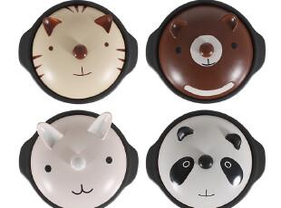 七 七夕动物 砂锅 可爱卡通陶瓷锅 锅盖汤煲 炖锅陶瓷,锅具,