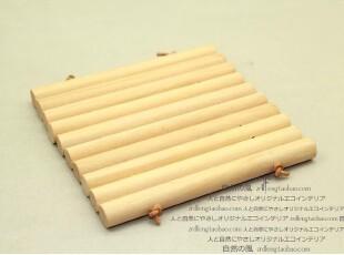 【新品上市】自然的风 日式天然荷木 原木滚木式杯垫,隔热垫,