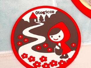 【韩国进口家居】*来自日本*耐高温*小红帽造型杯垫 n0704,隔热垫,