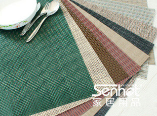senhot 编织系列PVC餐垫碗垫杯垫多用垫隔热垫 任意裁剪,隔热垫,