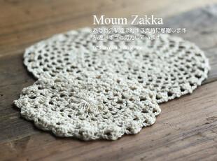 手编棉线垫 针织 钩花朵棉布垫 杯垫 餐垫 拍摄道具 zakka,隔热垫,