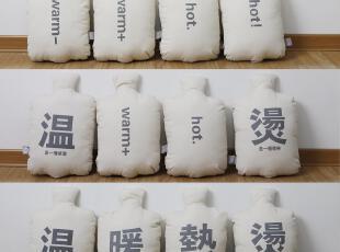 宜可宜居原创品牌 Ian暖水袋/创意个性抱枕/办公靠垫/表白礼品,靠垫,