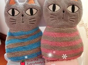 软软的 个性条纹大眼猫咪午休枕 里面是小盖毯 毯子哦,靠垫,