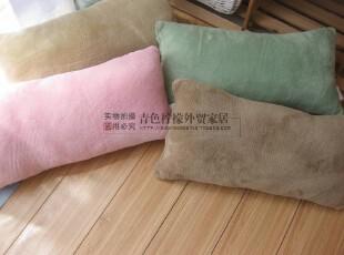 出口日本尾单 柔软舒适珊瑚绒 腰枕 靠枕 26*50cm 360克,靠垫,