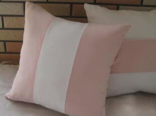 公主田园风抱枕靠垫套/定做沙发靠枕/麂皮绒鹿皮绒/淡粉色布艺,靠垫,