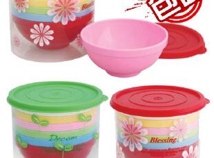 【创意家居】野餐碗碟套装,现代主义,碗盆,