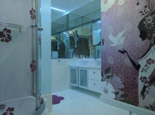 现代风格卫生间,应用大面积的通透玻璃做隔板,少女系的壁纸将空间渲染出一股艺术感。,卫生间,现代,墙面,白色,紫色,