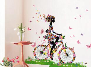 春色的墙纸