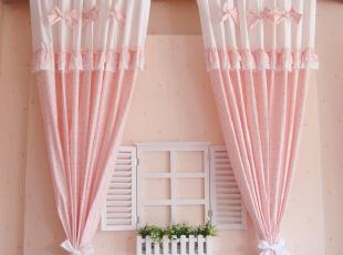 田园甜美窗帘
