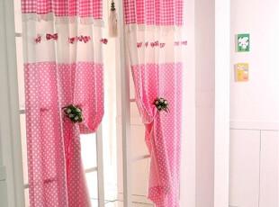 公主粉色圆点窗帘