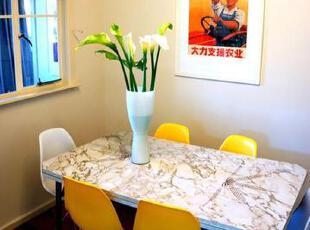 小清新用餐空间