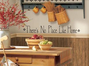 家比得上任何地方