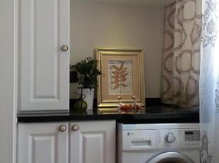 多功能阳台,洗衣机和储物柜的完美结合。,多功能阳台,