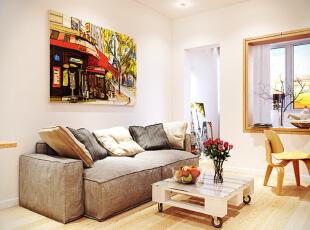 明亮客厅的设计搭配