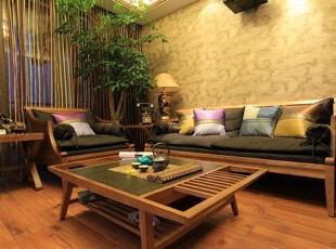 木色客厅 东南亚风情...
