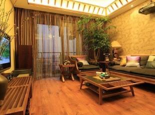 客厅深处 自有一番竹...