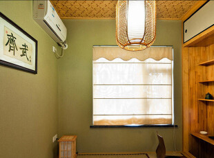 日式榻榻米茶室兼书房