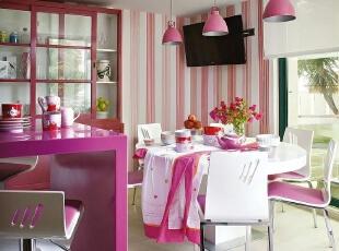 婚房餐厅 粉色是主角