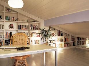 阁楼书房巧装修妙设计
