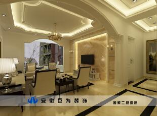 客厅与走廊的门采用了拱形的,这样非常有欧式韵味.,客厅图片