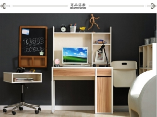 美工场 荷花白桌面 胡桃木色桌身 带书柜电脑桌 MGC-XM-ZL-D290WT