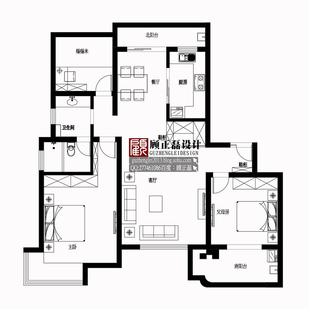 森兰公寓现代风格婚房实景展示
