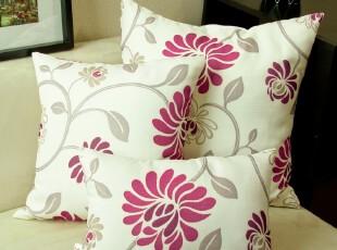 【麦森】Tarina 沙发靠垫/靠垫套/抱枕/抱枕套/靠枕 不含芯,靠垫,