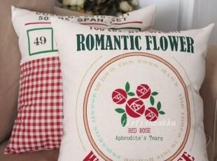 植物美学 韩国棉麻 两面可用 靠垫套/抱枕套,靠垫,
