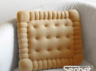senhot 无敌可爱卡通饼干君抱枕坐垫靠垫腰垫萌 七夕礼物,靠垫,