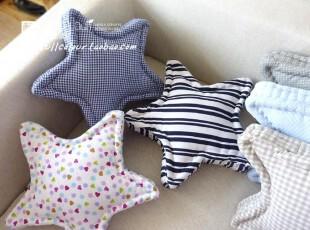 外贸出口 清新田园地中海风 条纹格子圆点海星星星形 靠枕抱枕,靠垫,