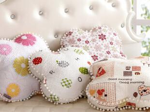 宝悦家居 新款超时尚可爱韩式靠垫/抱枕 多款可选 5008,靠垫,