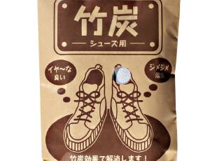 日本kokubo 鞋柜竹炭包 脱臭剂 鞋子干燥剂 除湿剂 消臭剂 2397,鞋柜,
