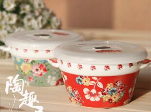 双耳顶级版陶瓷饭碗/保鲜碗/便当盒小小号 出口日本原单外贸陶瓷,饭盒,