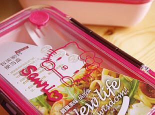 新货到~Hello Kitty 智美密封便当盒 保鲜盒饭盒密封盒收纳盒餐具,饭盒,