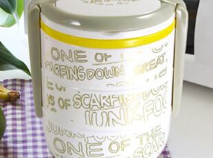 迪士尼史努比分层饭盒 微波炉 便当盒 可爱卡通 学生日式塑料餐盒,饭盒,
