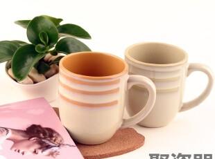 聚瓷器欧美名品陶瓷餐具 淡彩系列 马克杯水杯奶杯茶杯 出口瓷器,马克杯,
