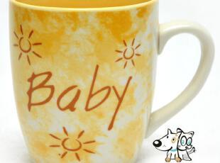 荷兰馆 宝贝感情杯 陶瓷杯具 水杯 情侣对杯 马克杯 创意 BABY杯,马克杯,