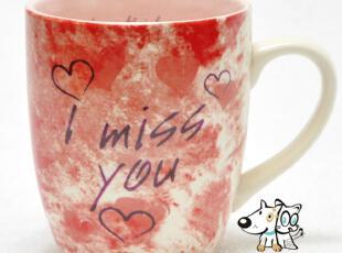 谣言家 感情杯I MISS YOU  陶瓷杯 马克杯 杯子 创意水杯 情侣杯,马克杯,