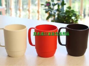 日本进口马克杯 水杯 漱口杯 咖啡杯 饮料杯,马克杯,