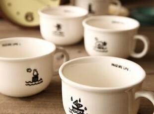 N150 韩国文具 批发 MustHave 海洋邮寄马克杯 小清新 咖啡杯,马克杯,