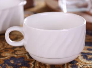 苏黎世家居 外贸出口陶瓷  红海微澜白色马克杯 水杯 咖啡杯,马克杯,